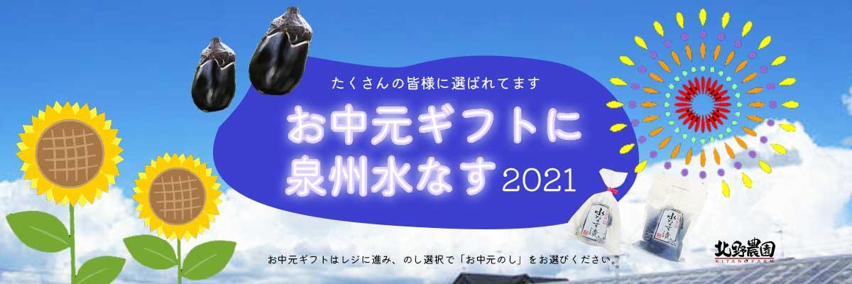 2021otyugen