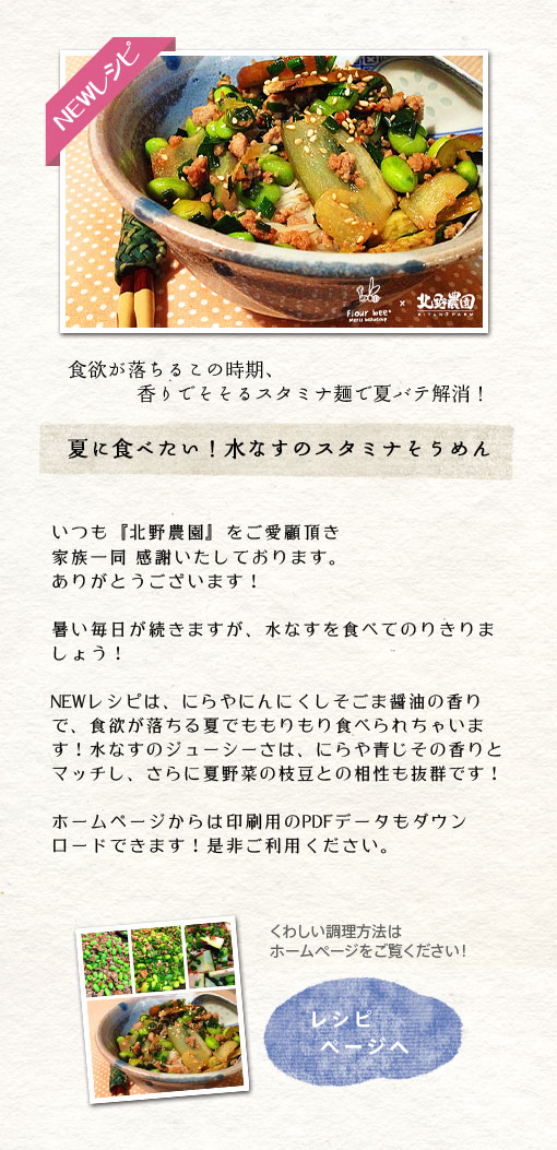 20130712mm_01