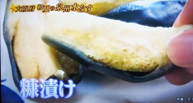 満天青空レストラン5