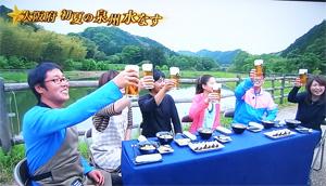 満天青空レストラン11