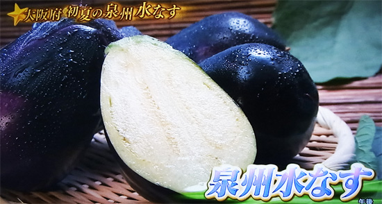 満天青空レストラン4